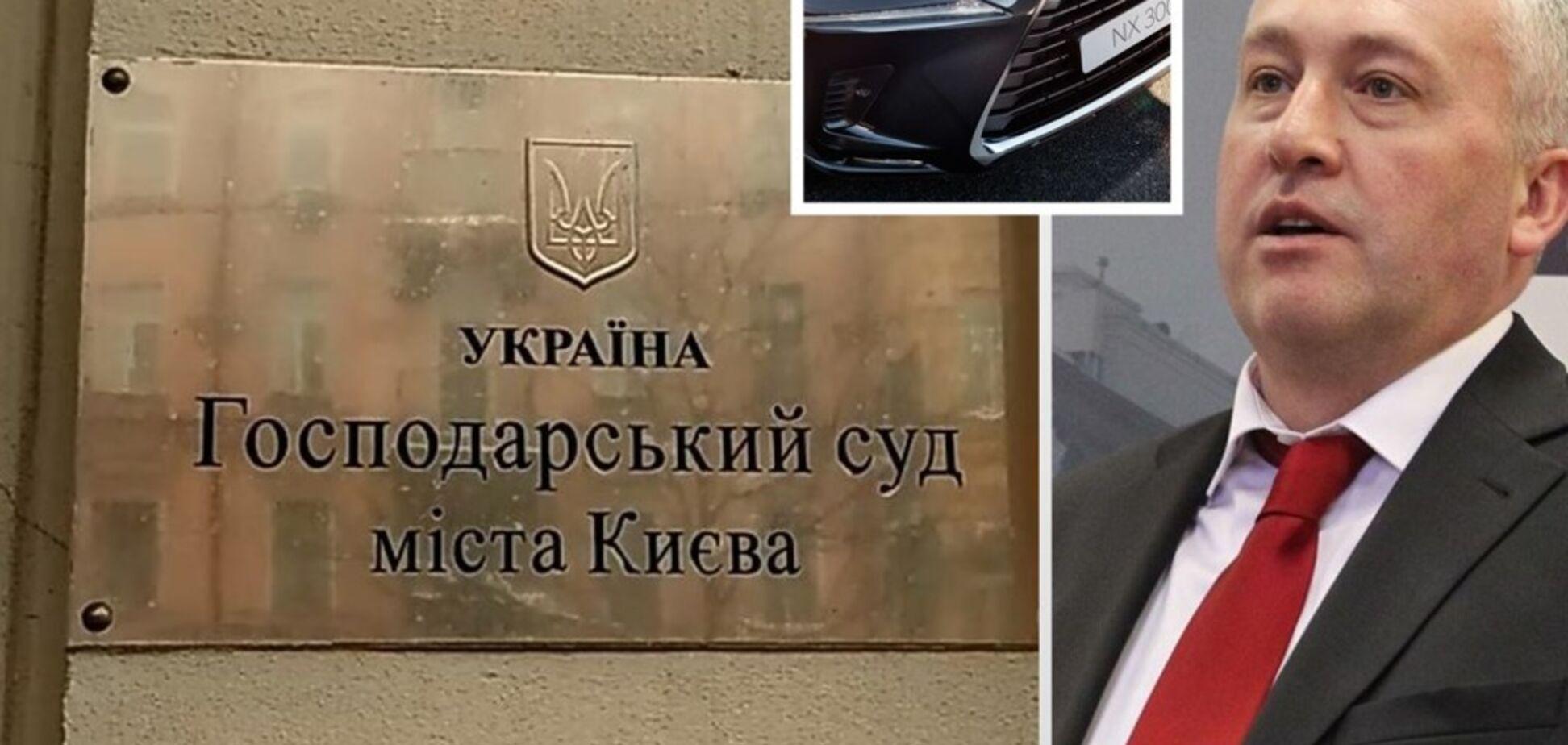 судья Вадим Босый