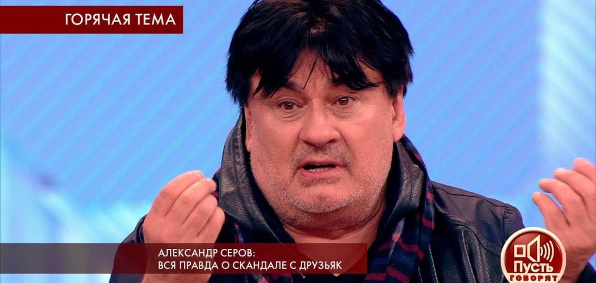 ''Платили скажені гроші'': з'ясувався заробіток зірок на популярних ток-шоу в Росії