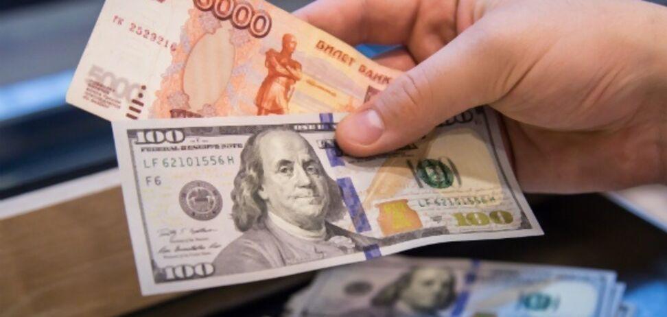 Российская экономика находится в стагнации