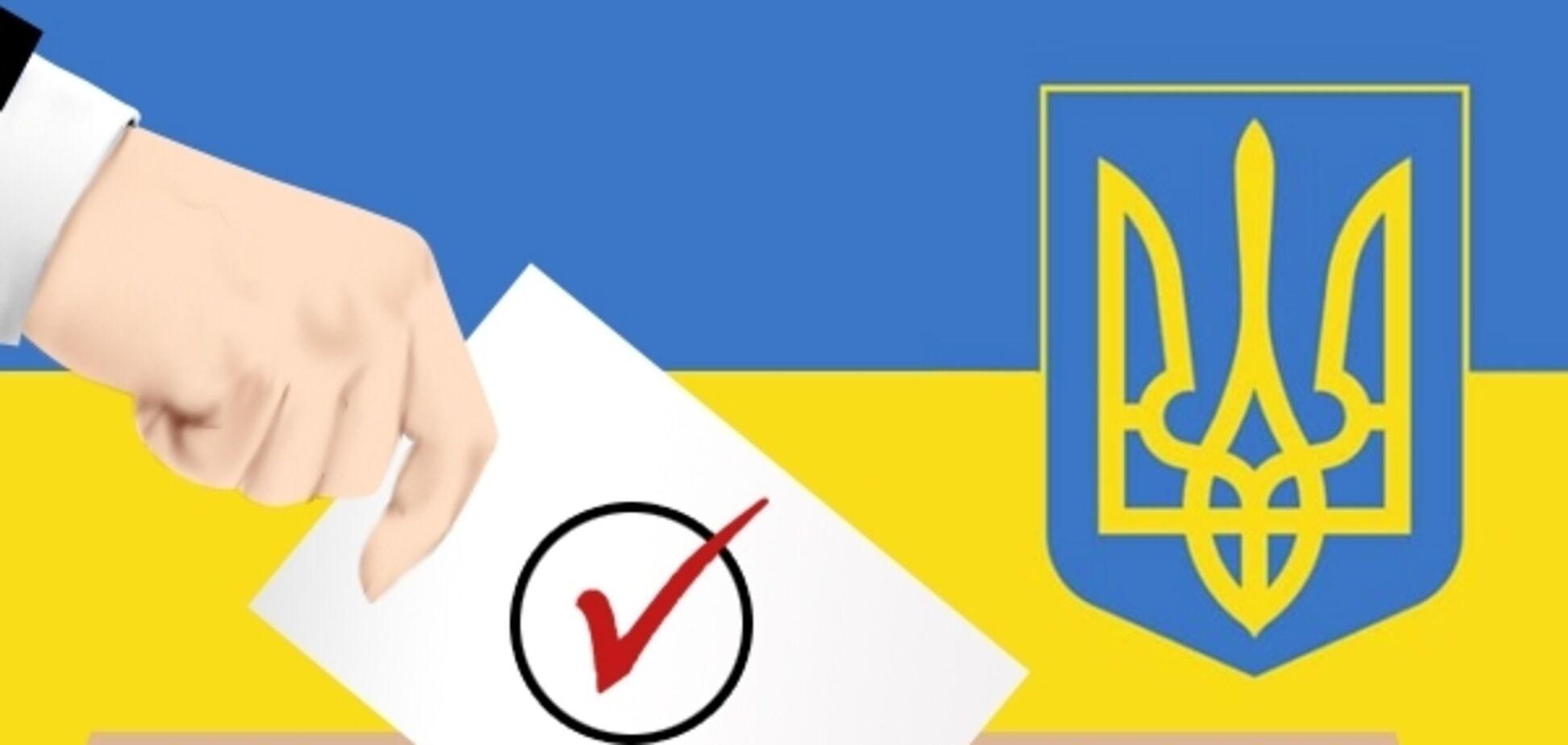 Украинцы, не опускайте руки, пока не поздно
