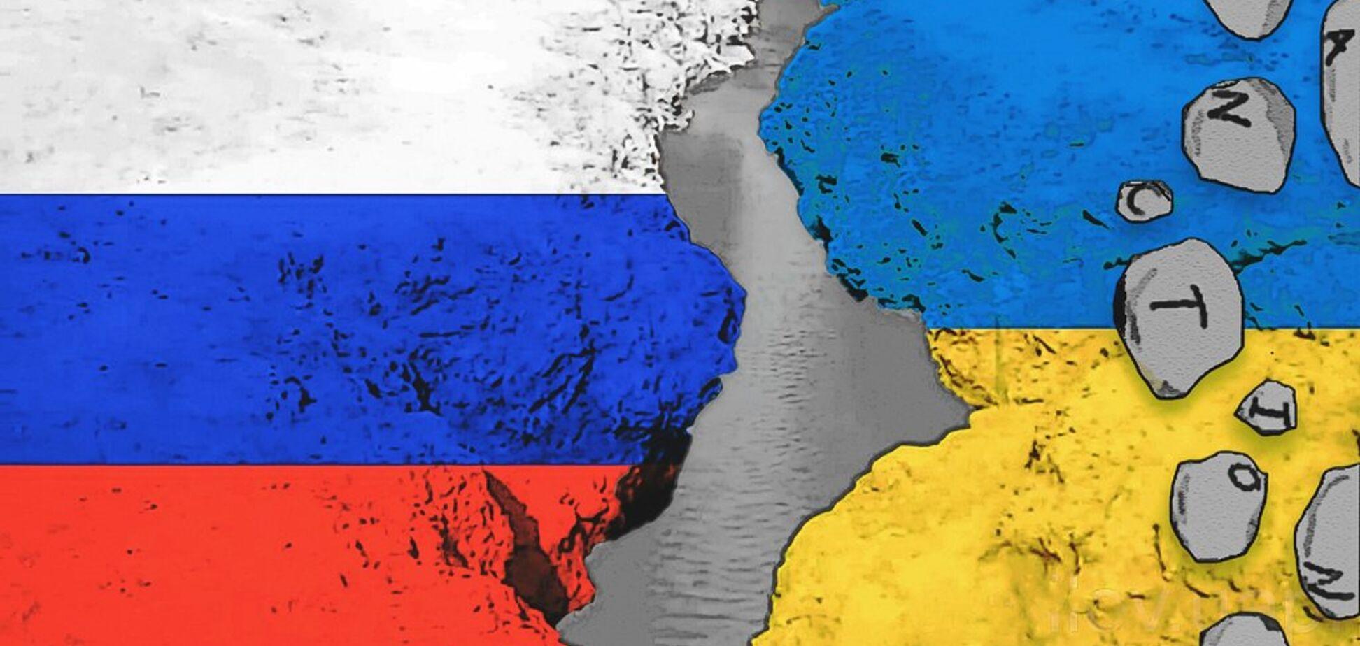 Санкции России против ''Оппоблока'': в Украине разгадали маневр Кремля