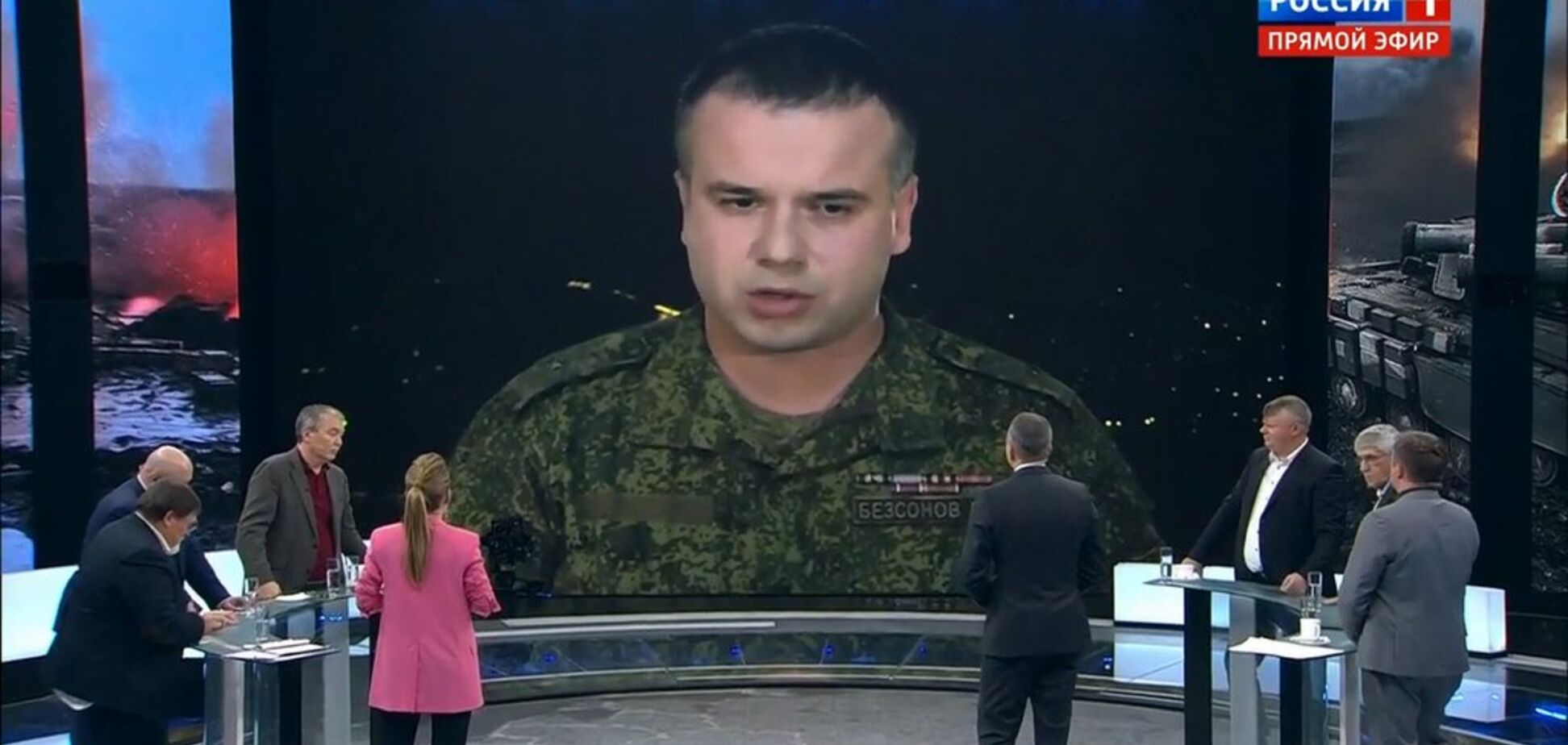 Терорист 'ДНР' марить громадянською війною в Херсонській області