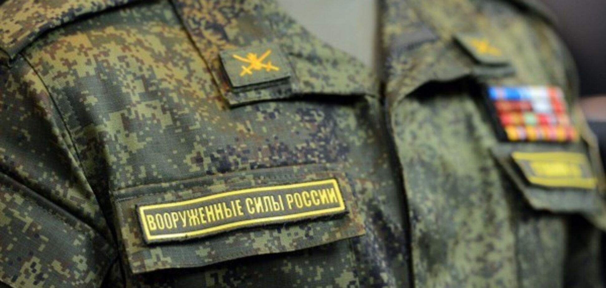 Працювали в 11 областях: в Україні викрили агентів ГРУ Росії