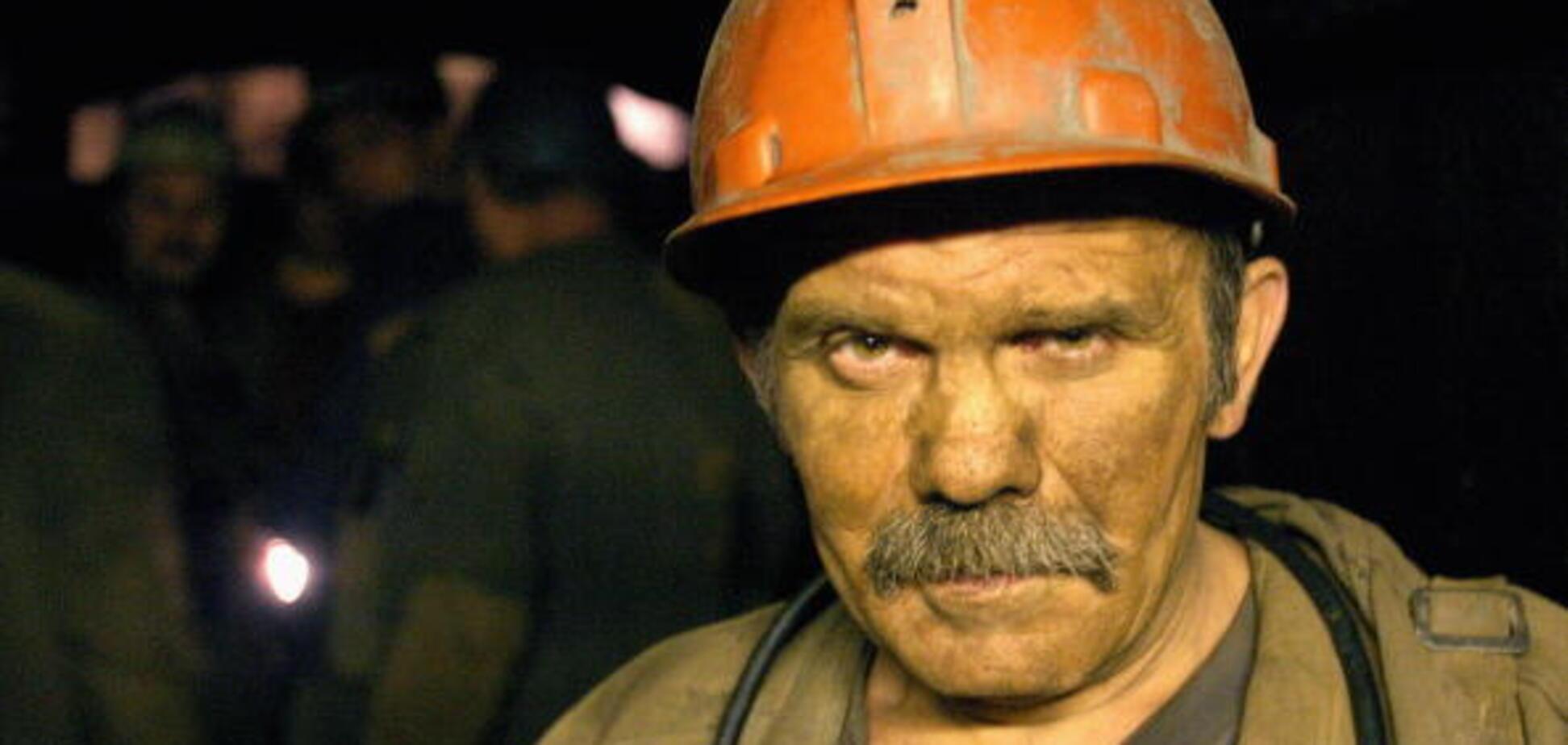 Нация ''выживальщиков'': названа главная сила Украины