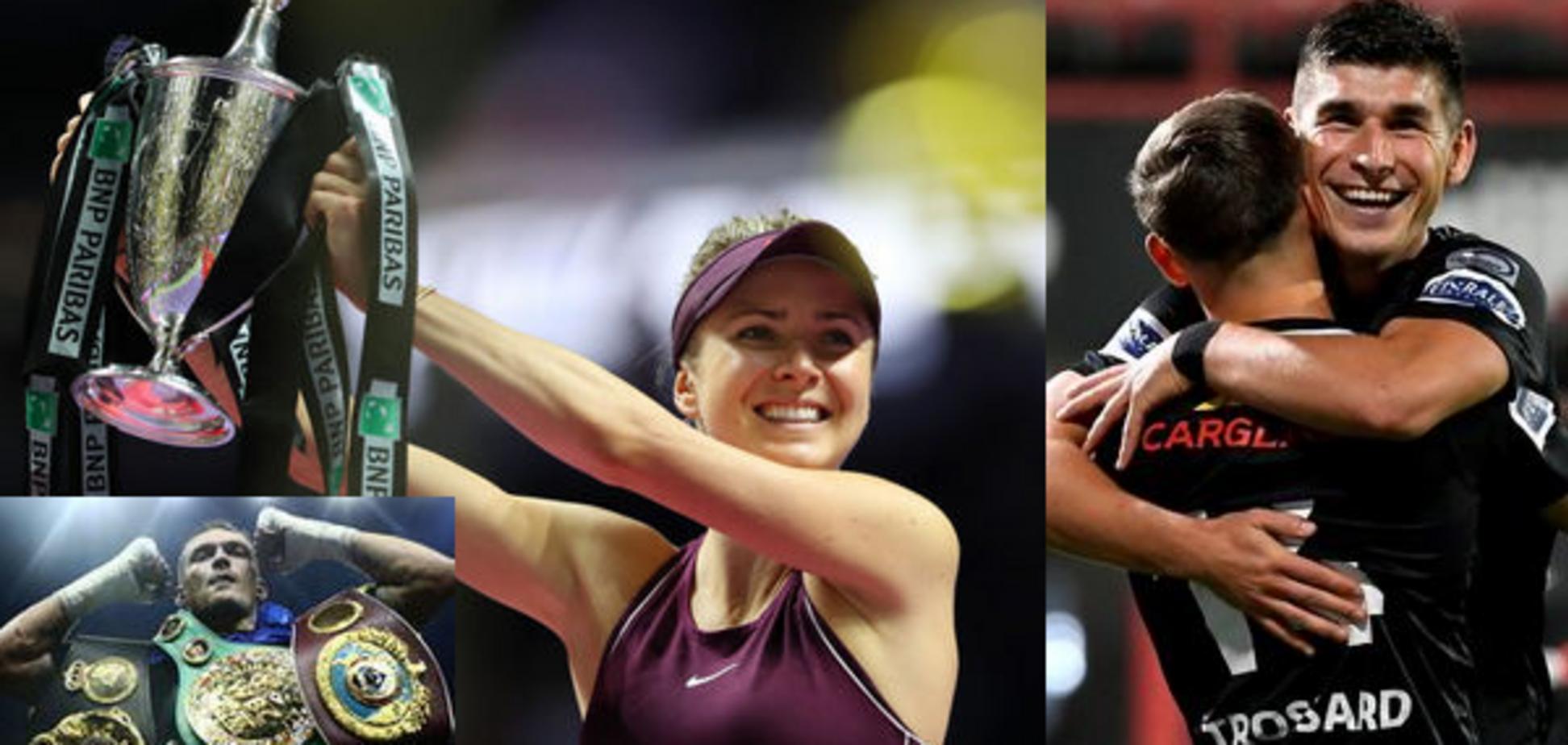 10 лучших спортсменов Украины в 2018 году