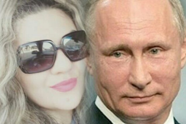 У мережі розкрилася ''любовна історія'' з Путіним