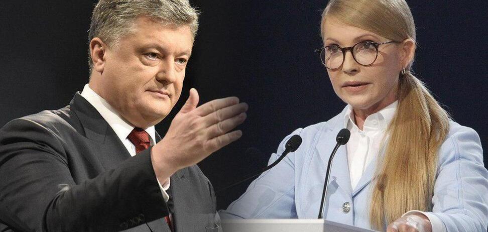 Вибори президента України: Порошенко і Тимошенко напророкували вихід до другого туру