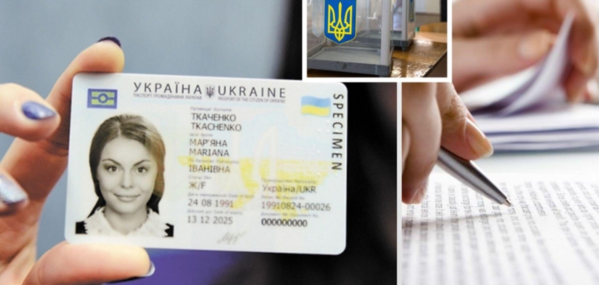 На роботі, у банках і на виборах: українці з ID-картами зіткнулися з проблемами