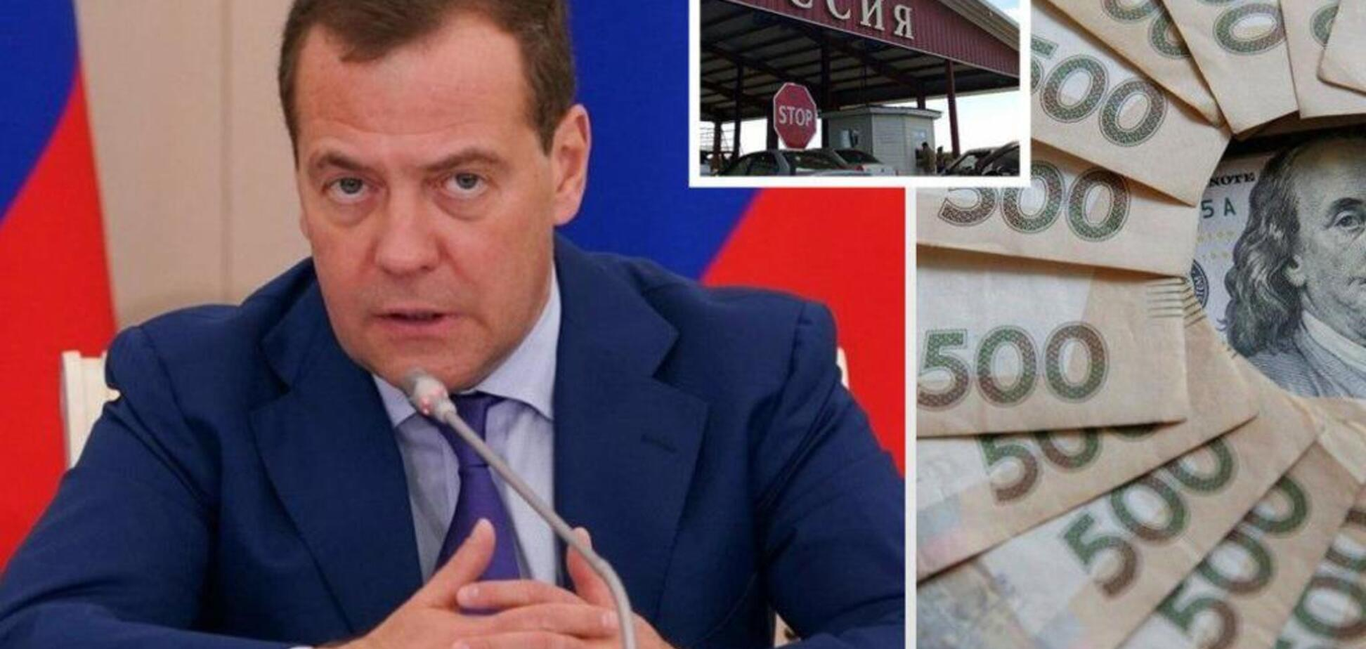 Россия решилась на ответный ''удар'' по Украине: Москва поставила ультиматум