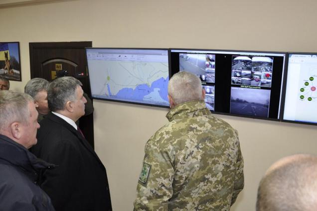 Арсен Аваков і нове регіональне управління Держприкордонслужби