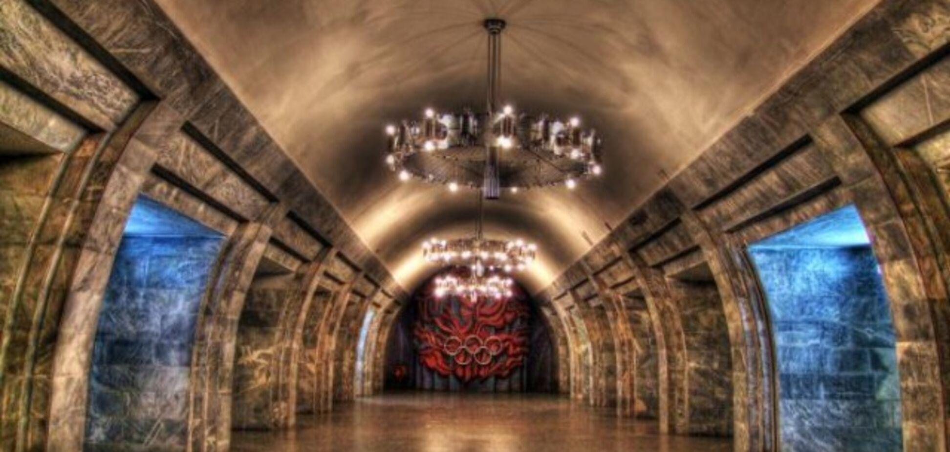 У Києві можуть закрити три станції метро: у чому причина