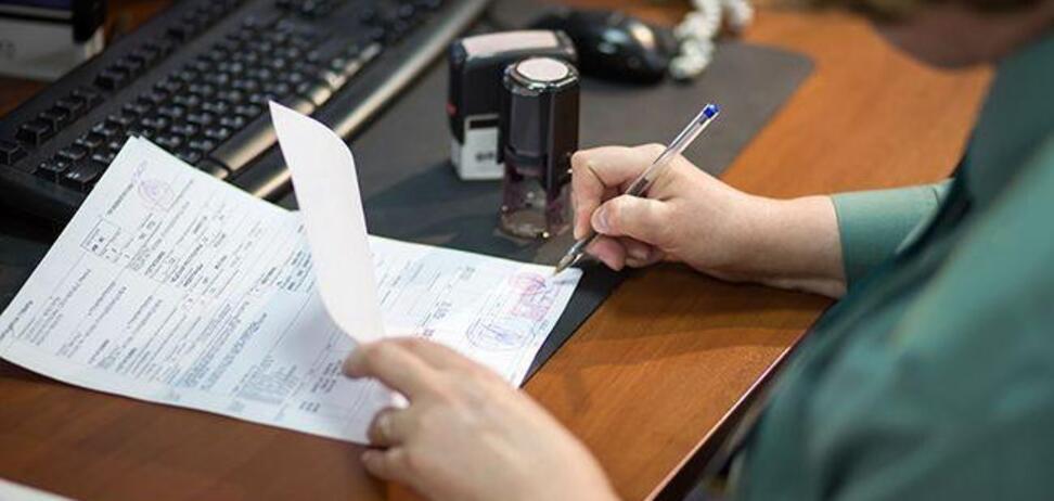 В Украине 15 чиновников ждет жесткая проверка деклараций: опубликован список