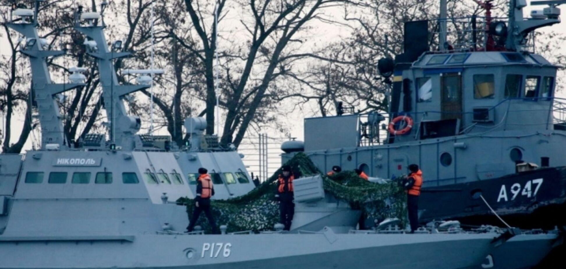 Захоплені Росією українські кораблі зникли з Керчі: з'явилися фото