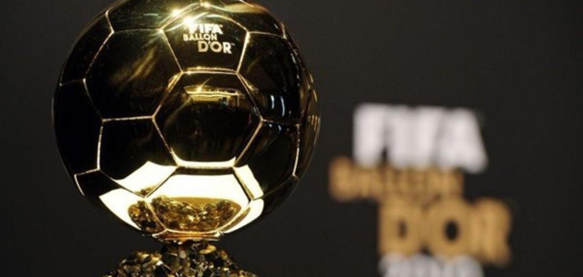 'Золотий м'яч'-2018: названо найкращого футболіста Європи