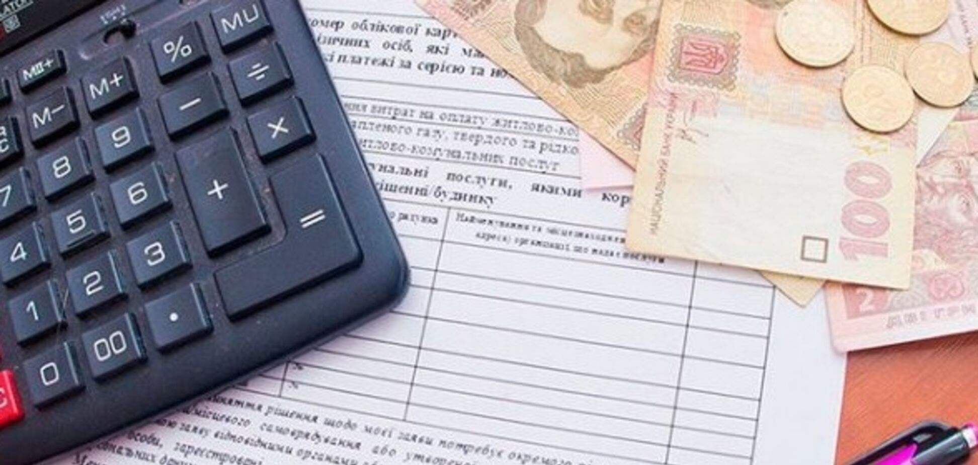 Монетизация субсидий в Украине: вскрылись подводные камни реформы