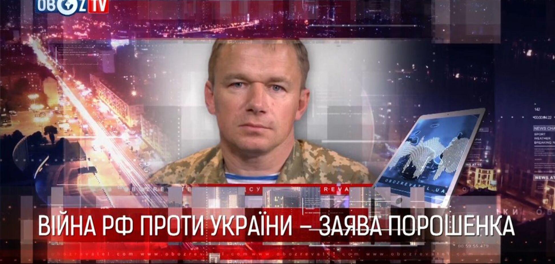 ''До нового року резервісти повернуться додому'' – полковник ЗСУ