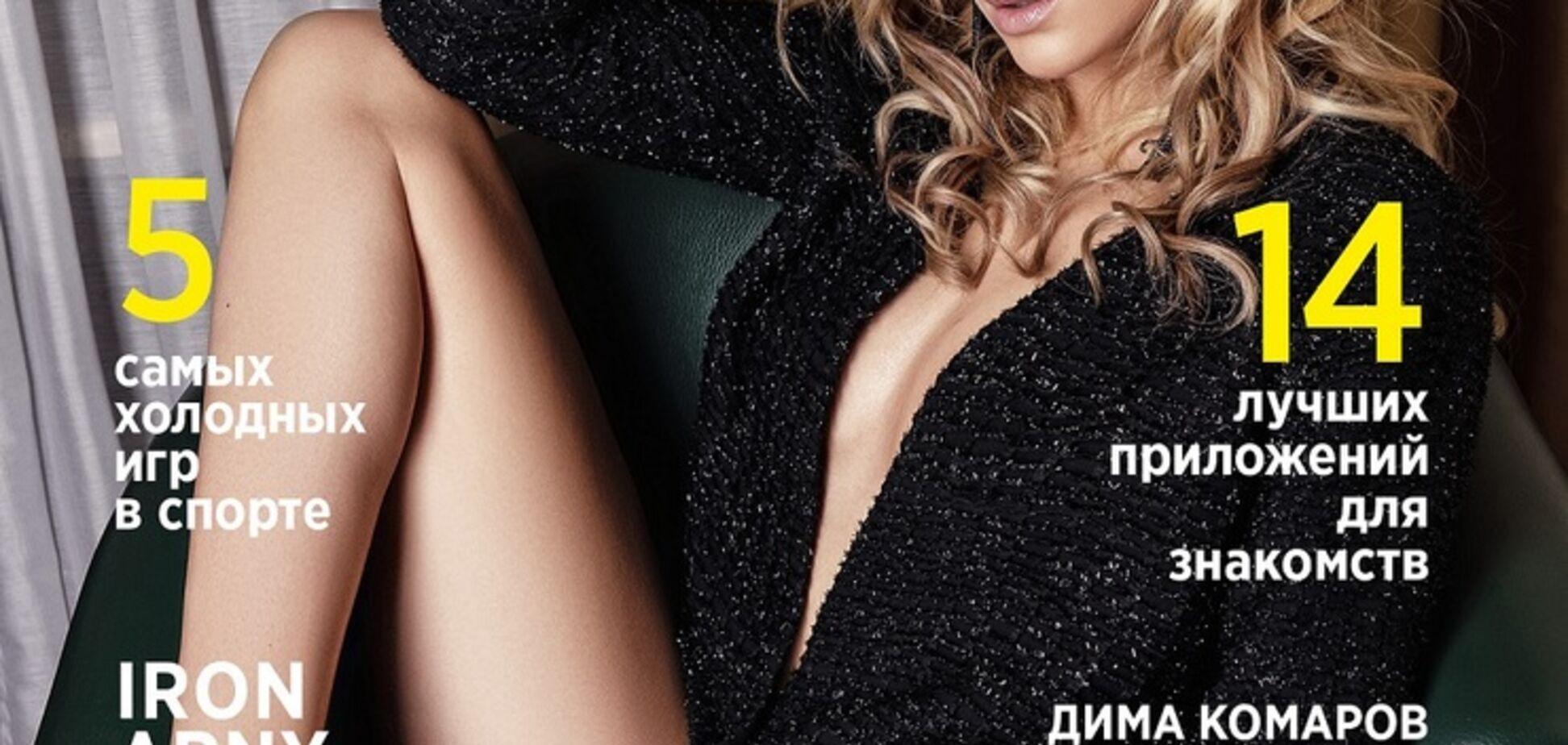 Леся Никитюк обнажилась для мужского глянца: горячие фото
