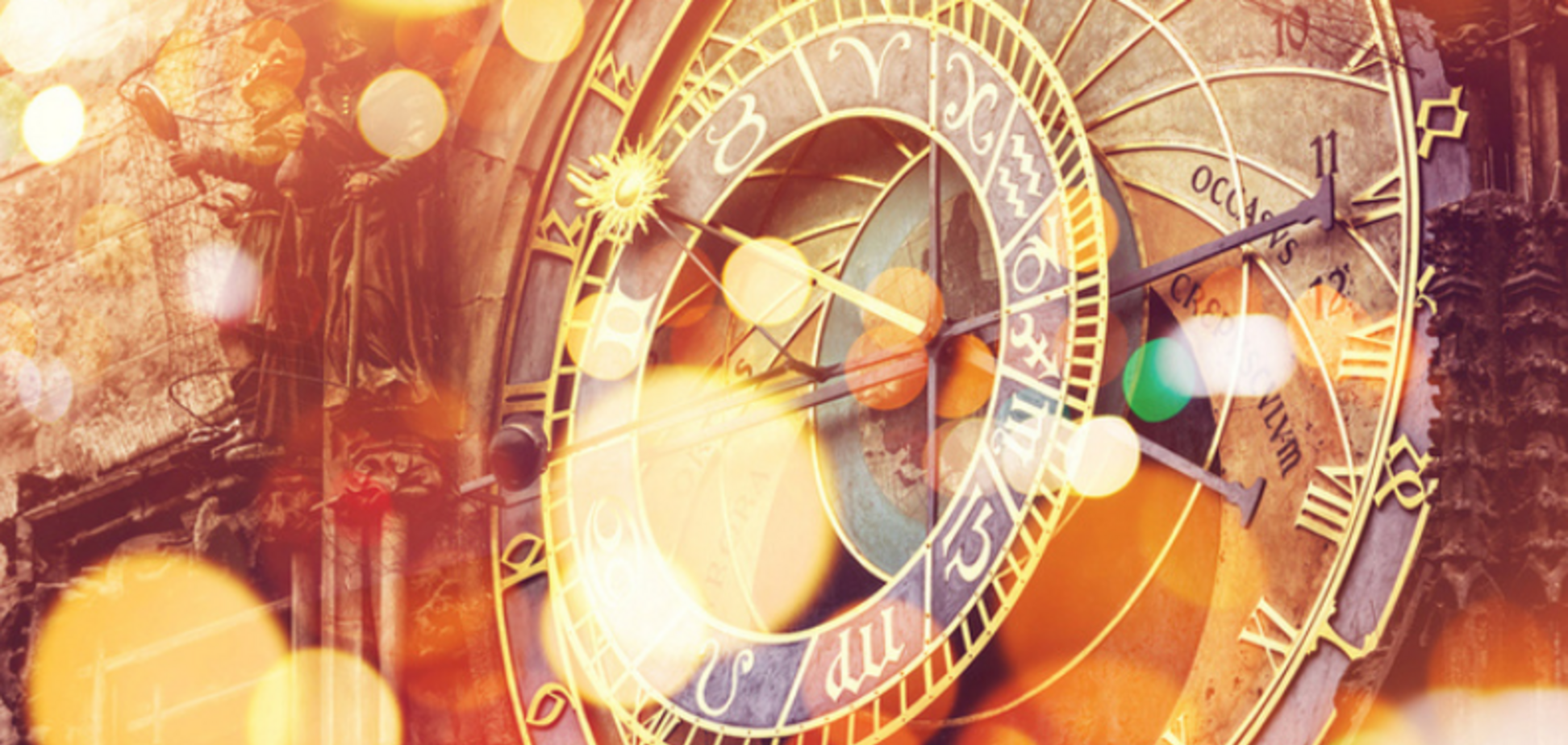 Гороскоп на 2019 рік: що приготували зірки для всіх знаків Зодіаку
