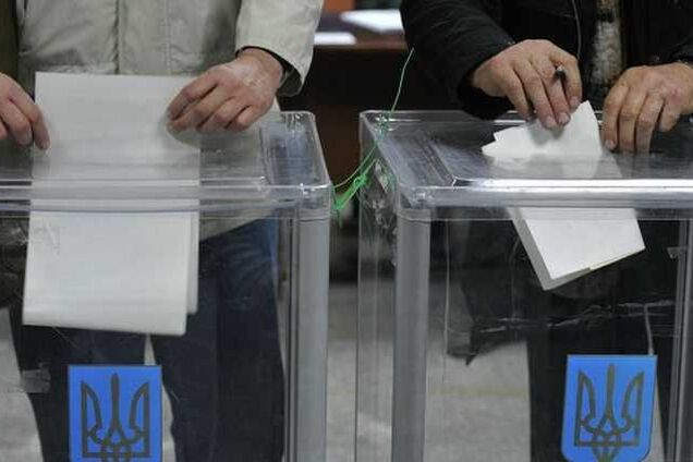Иллюстрация. Выборы в Украине