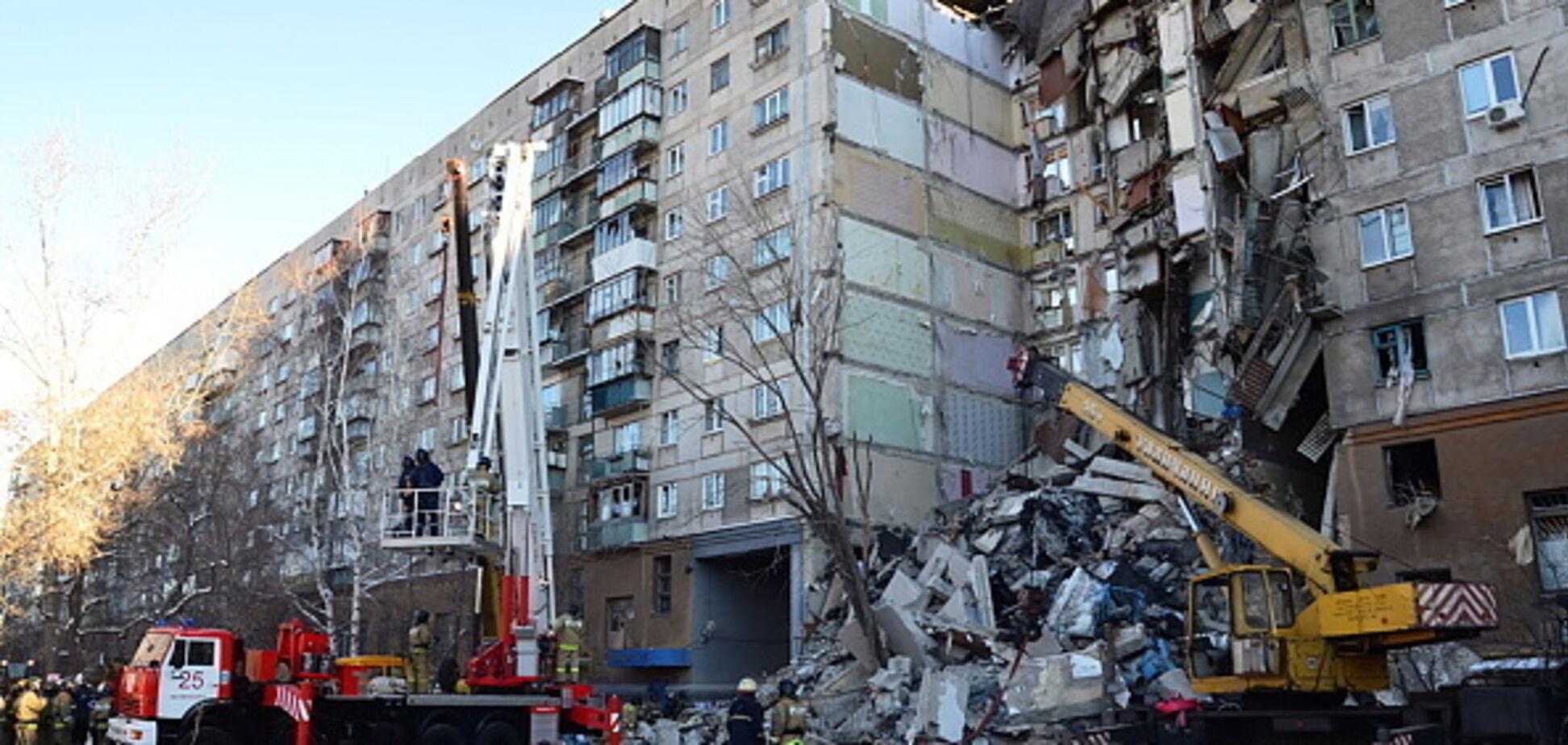 В российском Магнитогорске рухнул жилой дом: появились данные об украинке