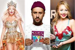 Новый год 2019: поздравления украинских звезд для читателей OBOZREVATEL