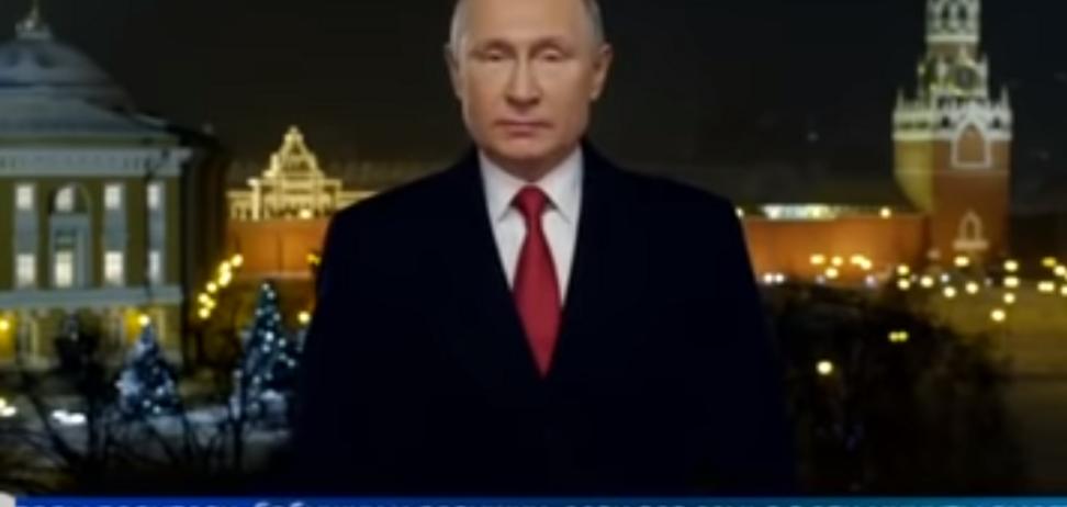 ''Путіне, помри!'' Новорічне привітання президента РФ обернулося ганьбою