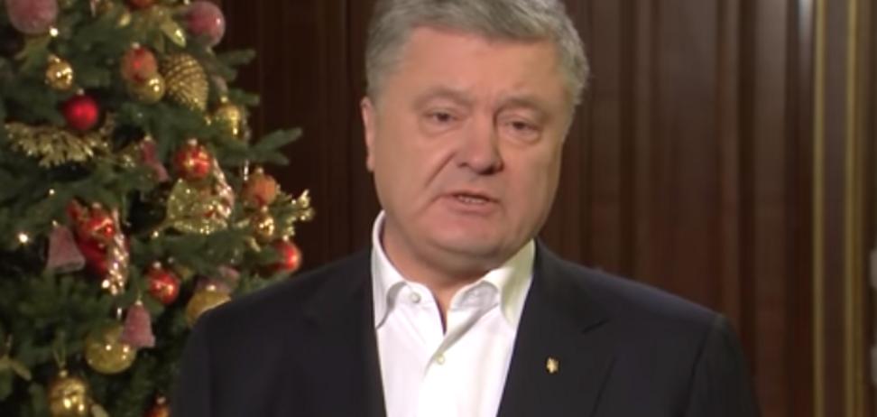 ''Слава Україні!'' Порошенко напередодні Нового року звернувся до народу