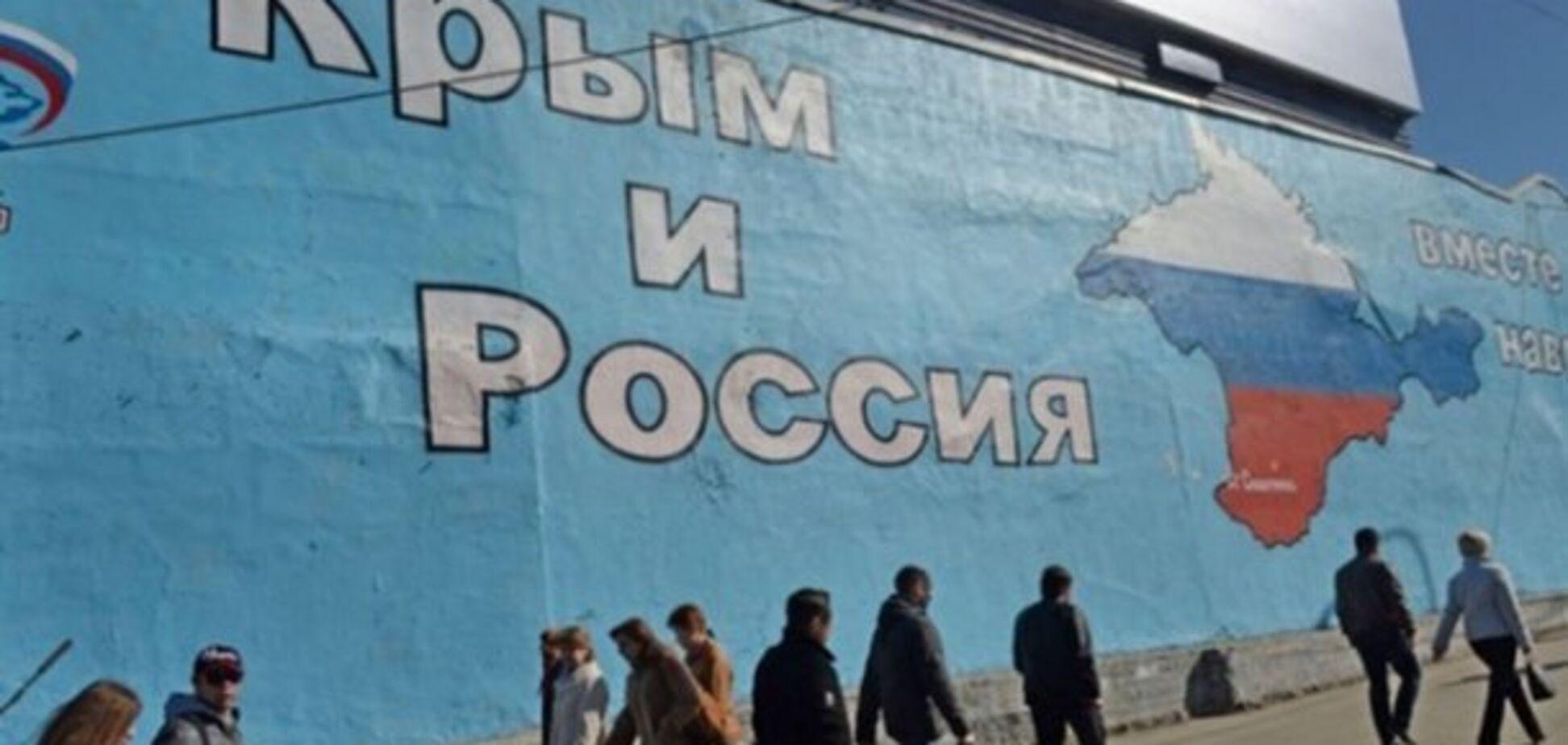 ''Ми поза політикою'': укладачі Книги рекордів Гіннеса відповіли на ''російський'' Крим