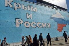 ''Мы вне политики'': составители Книги рекордов Гиннеса ответили на ''российский'' Крым