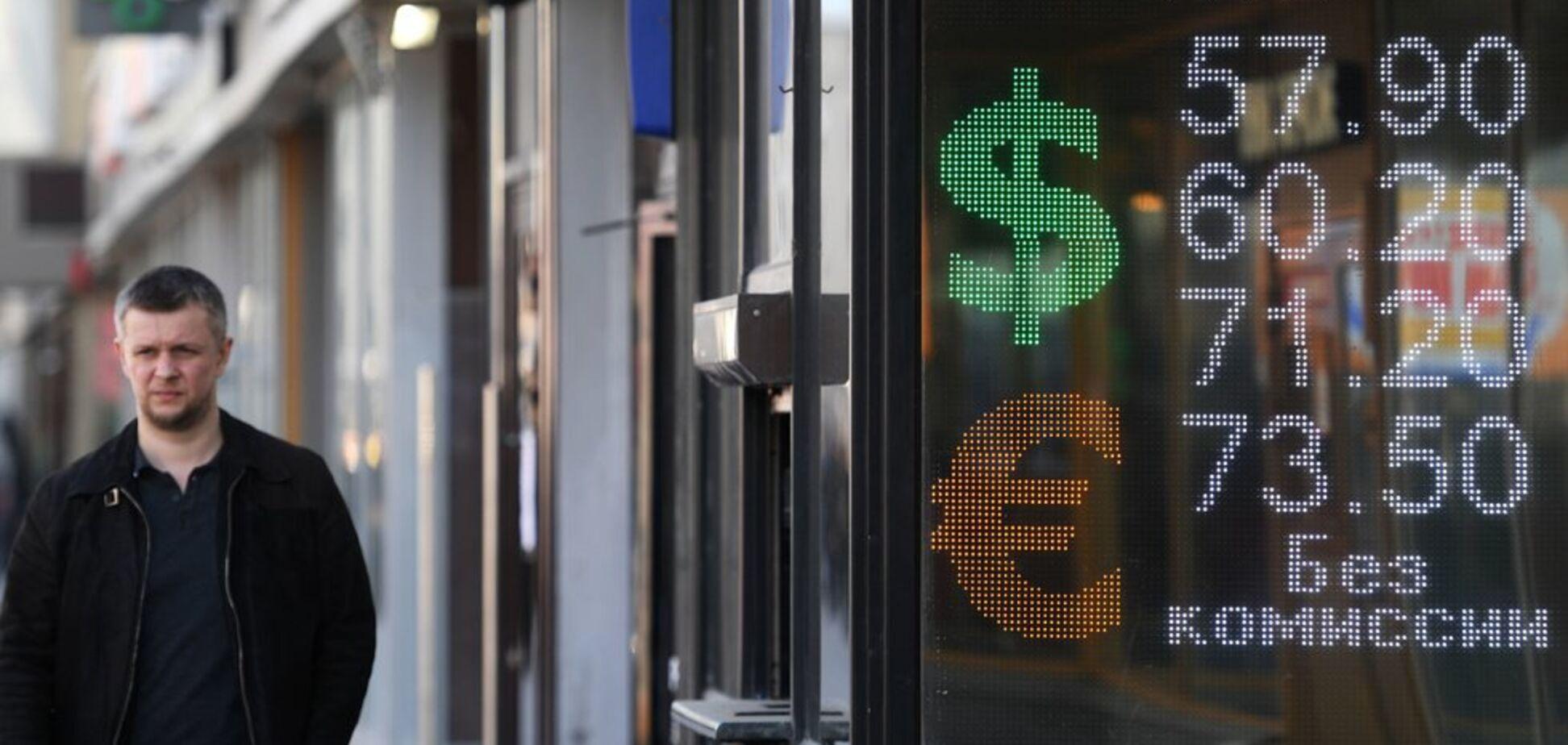 ''Купити долари не вийде'': у Росії ввели низку заборон в обміні валюти