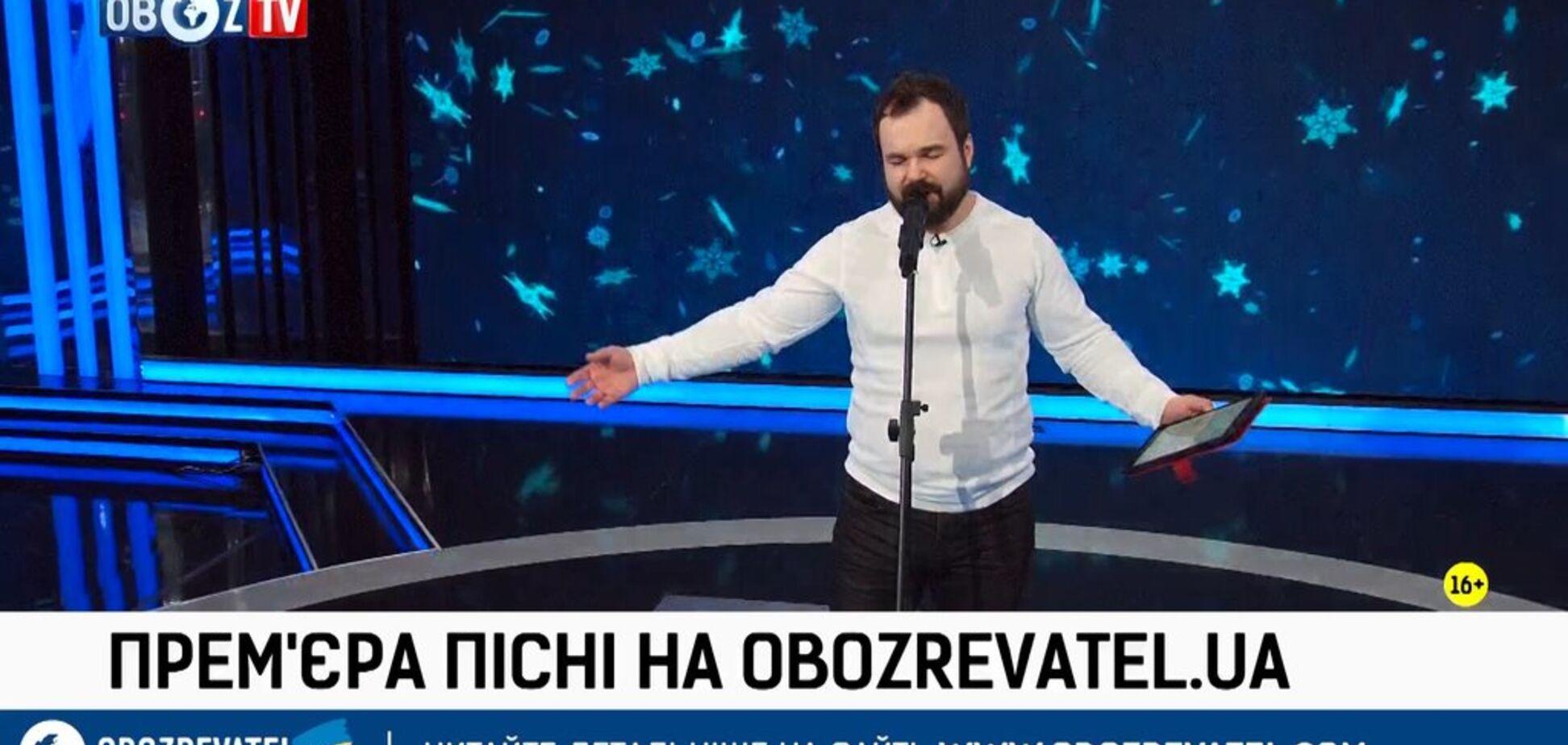 Співак 'Діля' презентує новорічний альбом