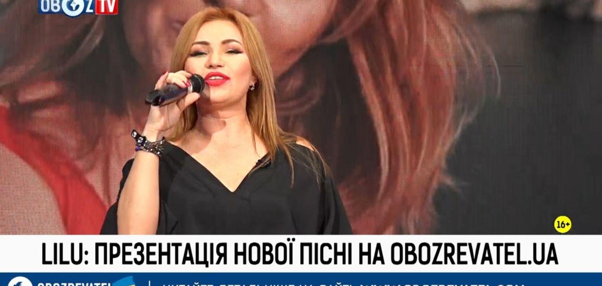 LILU: презентация новой песни на Obozrevatel.ua