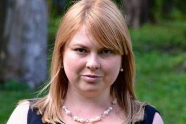 Катя Гандзюк