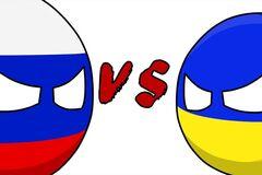 Украина порвала еще одну нить с Россией: к чему это приведет