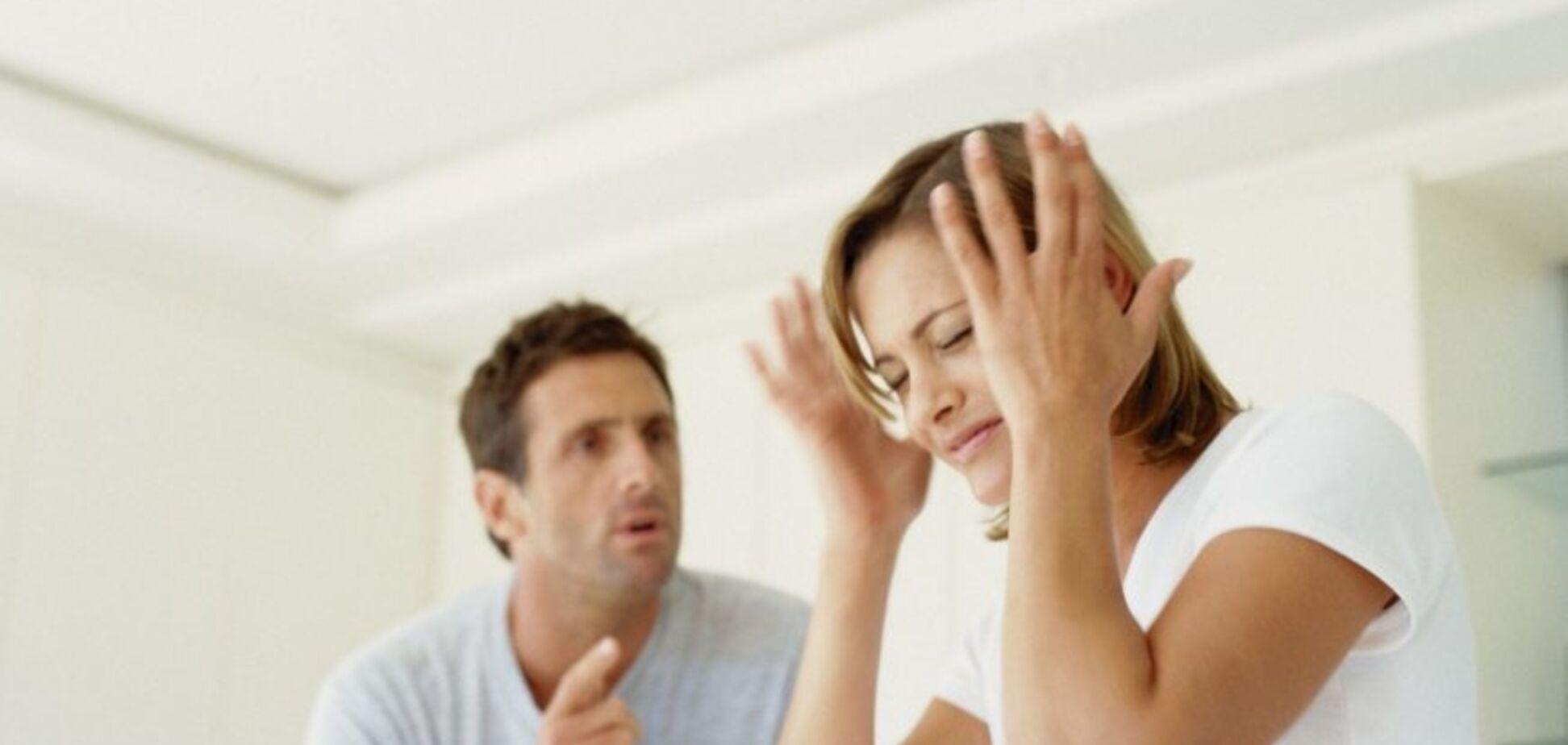 Психологічне насильство в сім'ї, яке майже неможливо довести. Що робити?