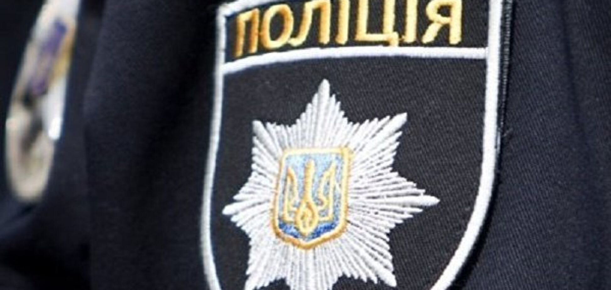У Києві знайшли труп у купі сміття: перші подробиці
