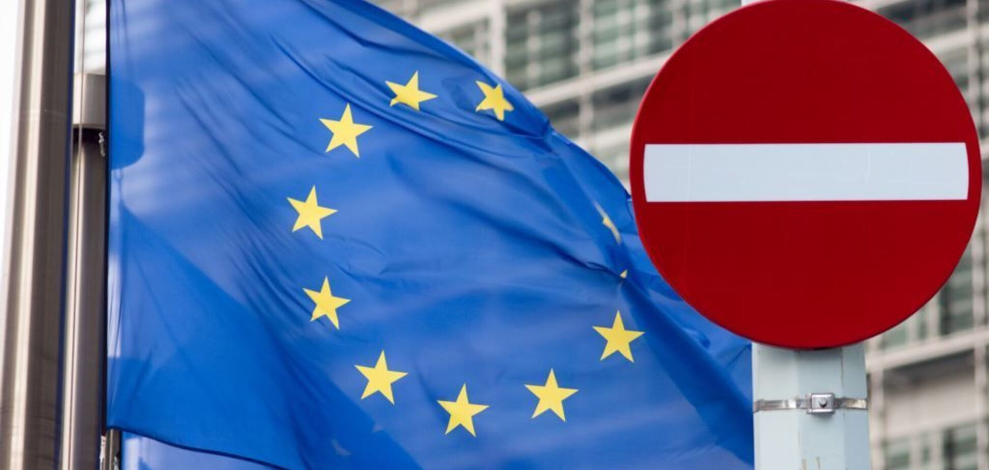 ЕС накажет причастных к 'выборам' на Донбассе: подробности санкционного удара