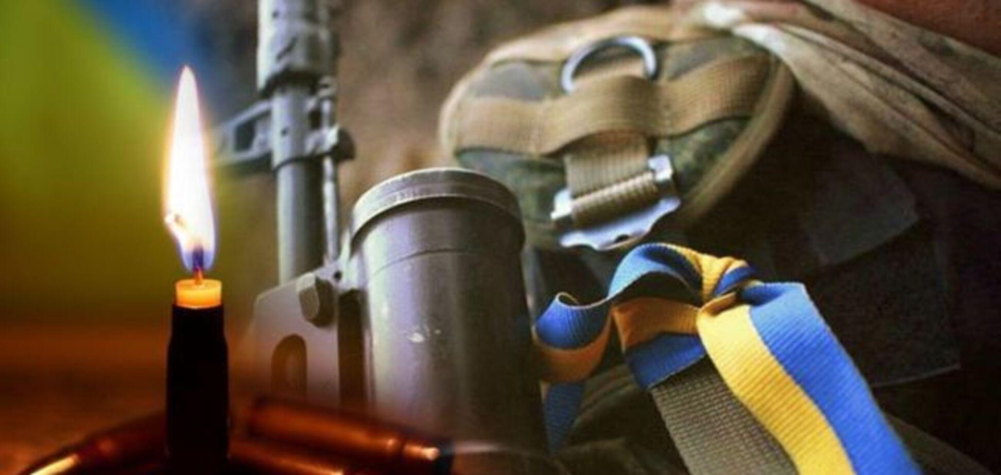 Боровся за свободу: у мережі показали вбитого воїна ЗСУ