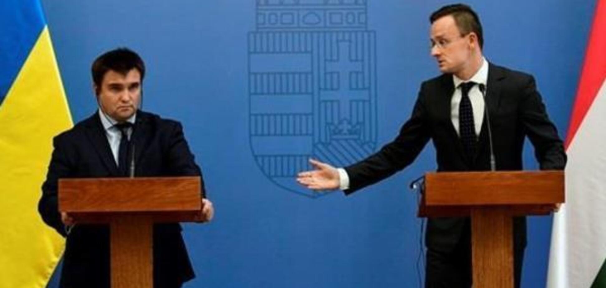 Дружба відкладається: Угорщина ухвалила рішення проти України