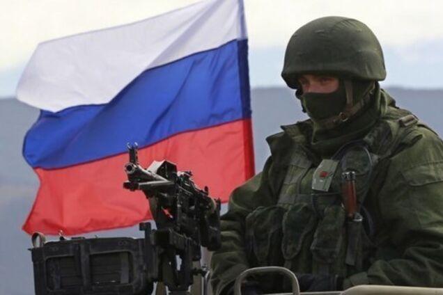 Російський окупант
