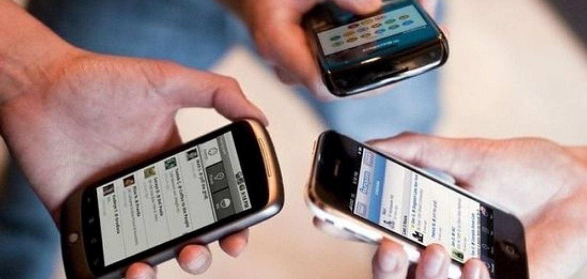 В Украине повысят тарифы на мобильную связь: затронет миллионы людей