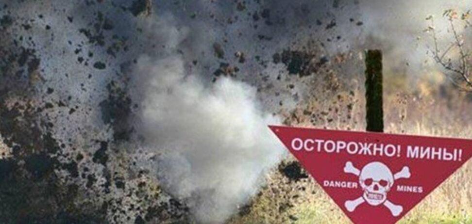 Розмінування Донбасу: озвучено моторошний прогноз