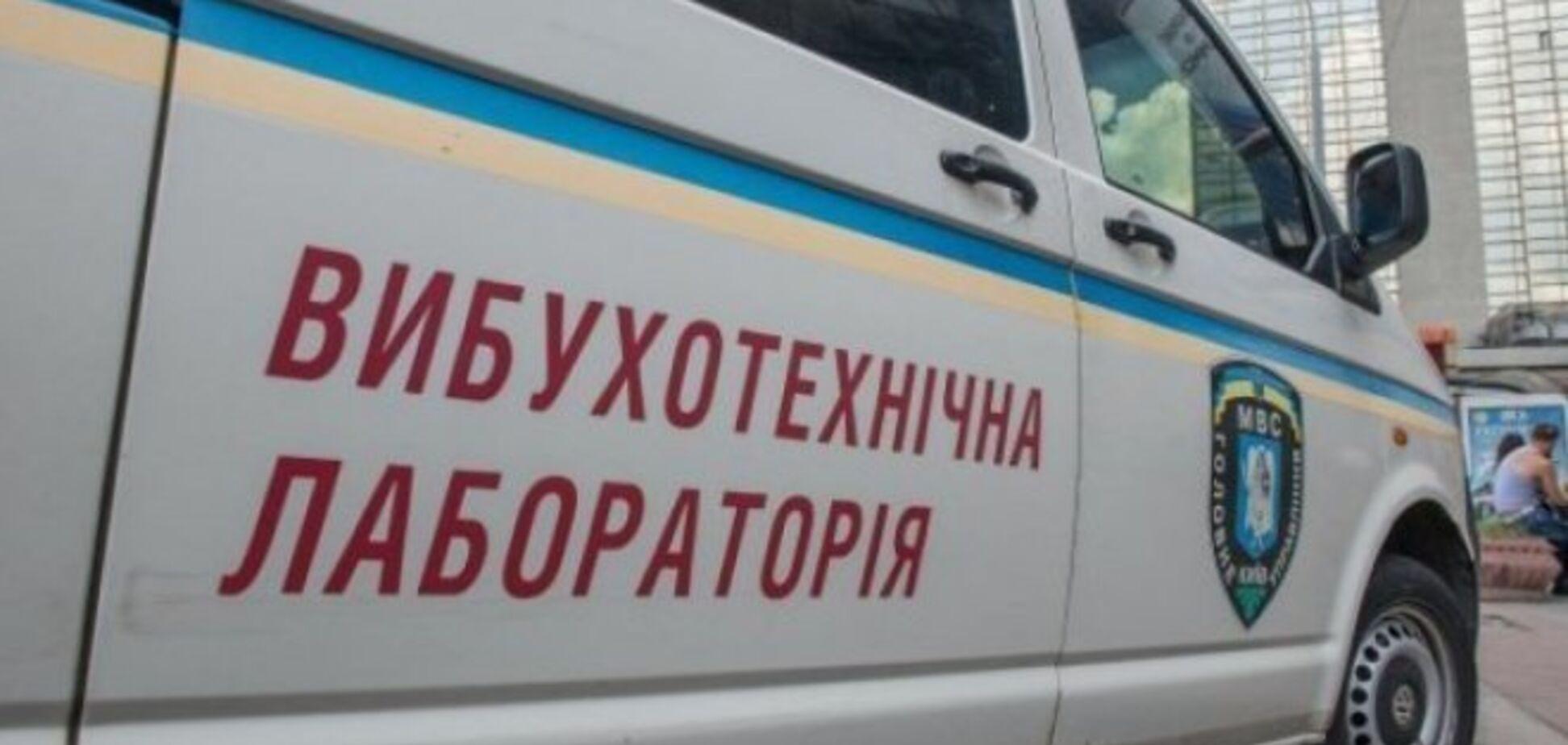 У Києві евакуювали два суди: що сталося