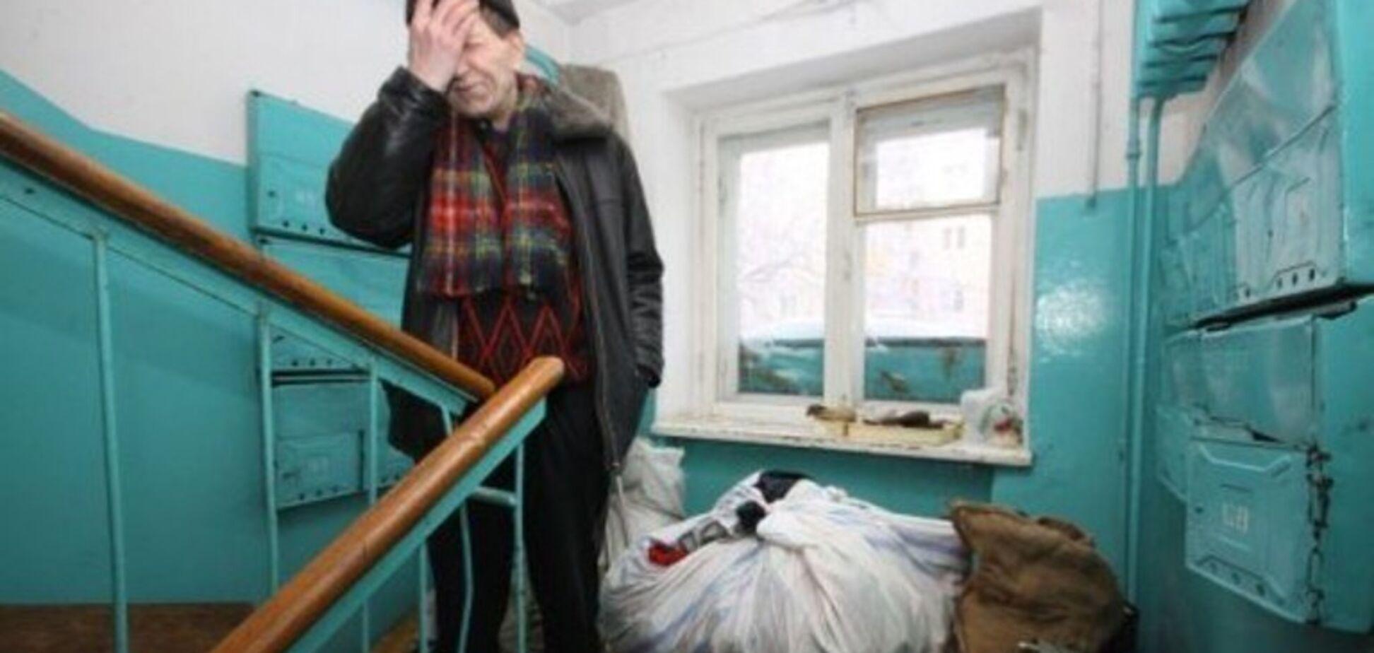 Банкрутство в Україні
