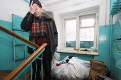 Банкротство в Украине