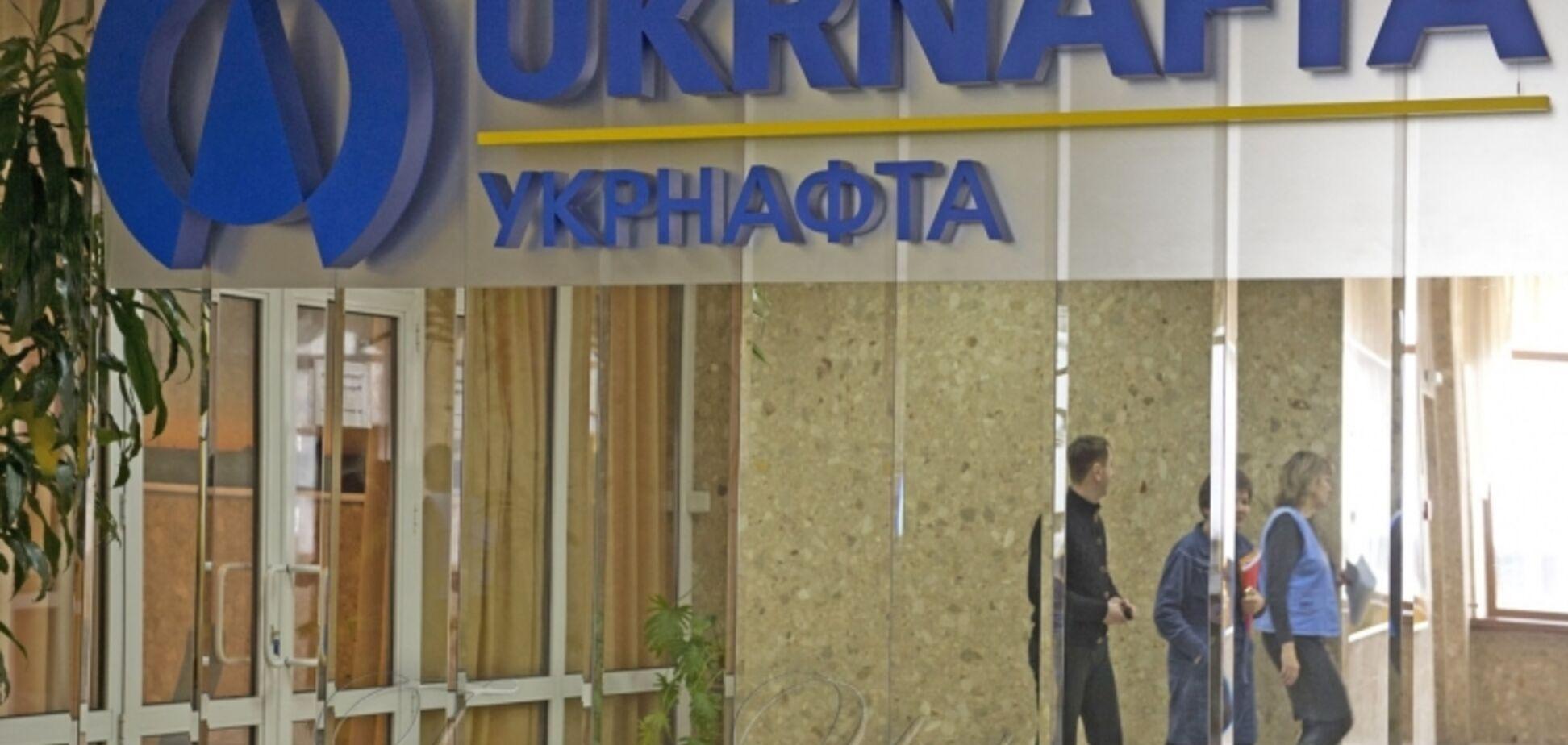 Залучили суд: ДФС зважилася на крайні заходи через борги 'Укрнафти'