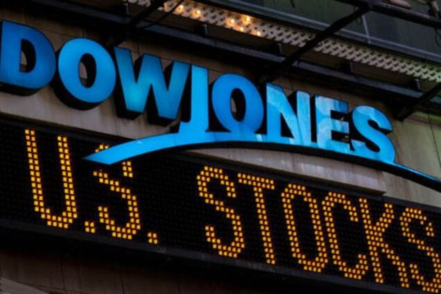 В США произошло сильнейшее падение финансового рынка: в чем причина
