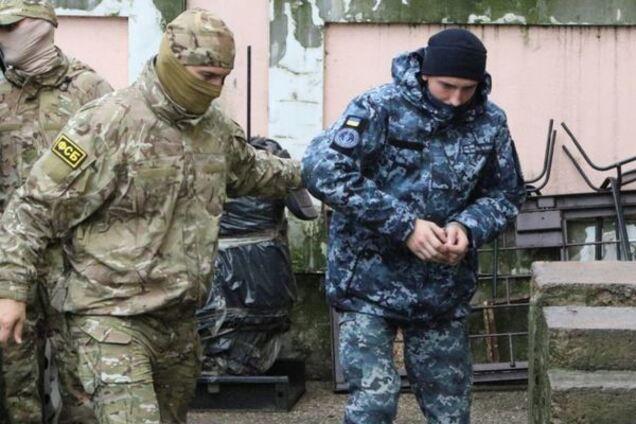 Украинский моряк в плену