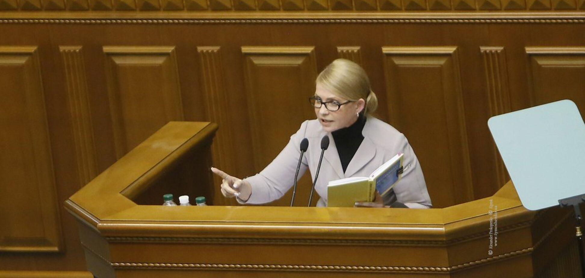 Тимошенко та ''Батьківщина'' підтримали припинення дії договору про дружбу з РФ