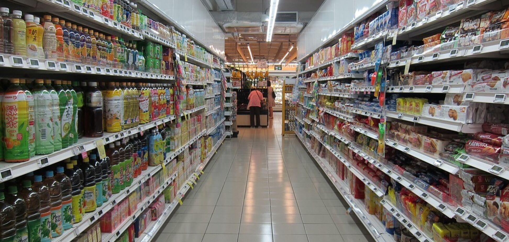 Супермаркеты в Украине